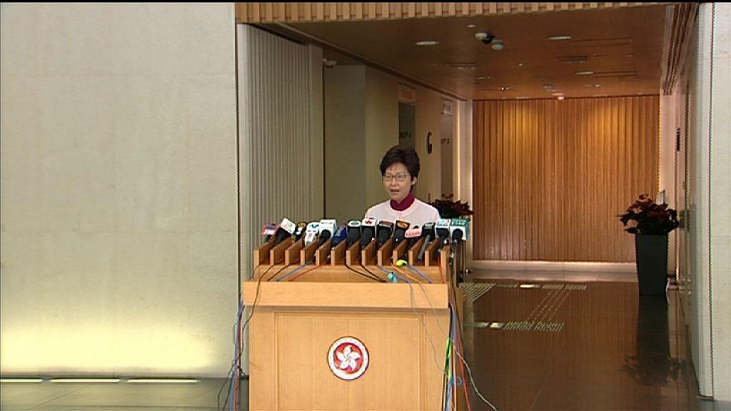 林鄭施政報告公布前發上任百日「成績表」