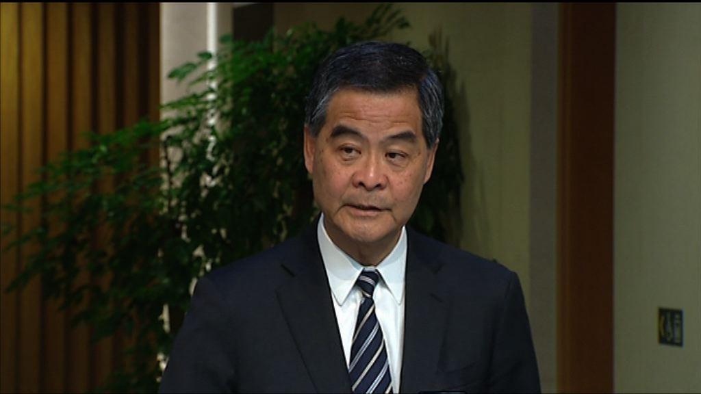 梁振英:大灣區為香港帶來很大機遇