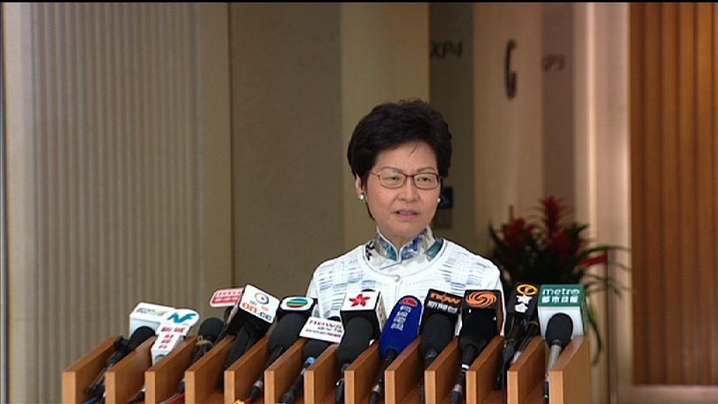林鄭月娥:香港沒討論獨立空間