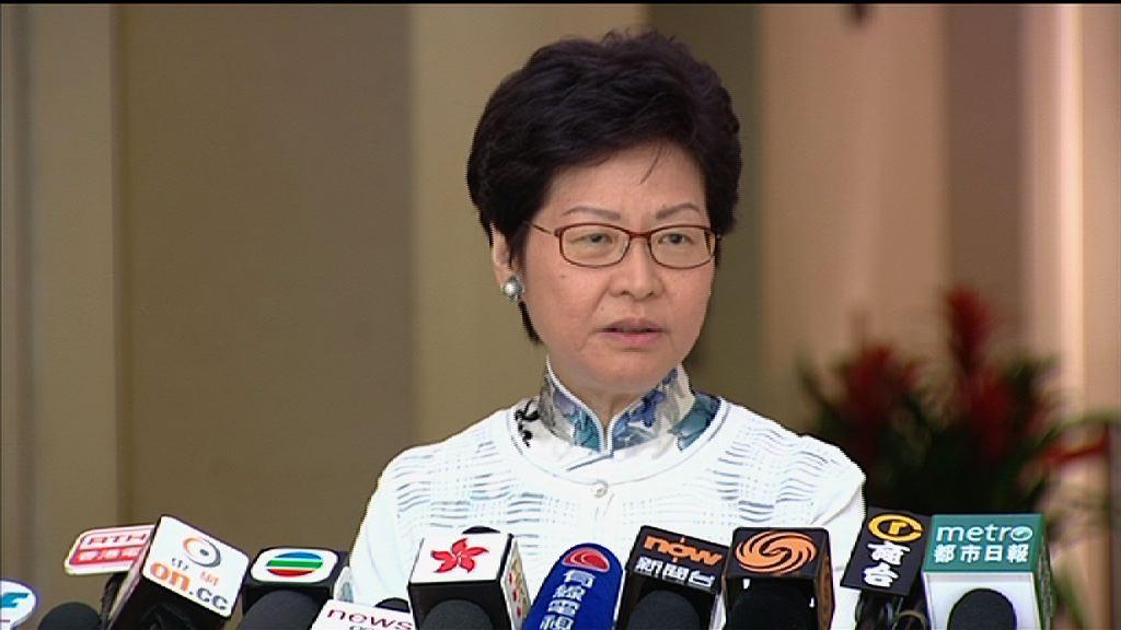 林鄭月娥:任何具恐嚇性言論不能接受