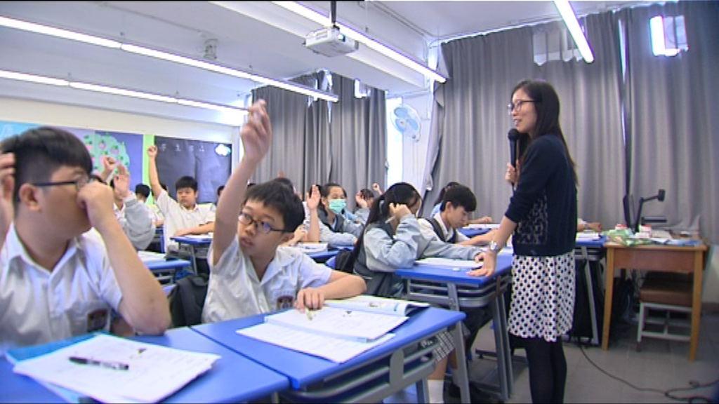 新增教育開支料涉改善教師編制