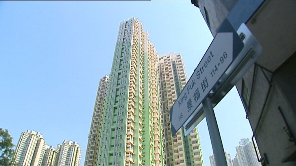 林鄭:80萬非建公屋目標非極限