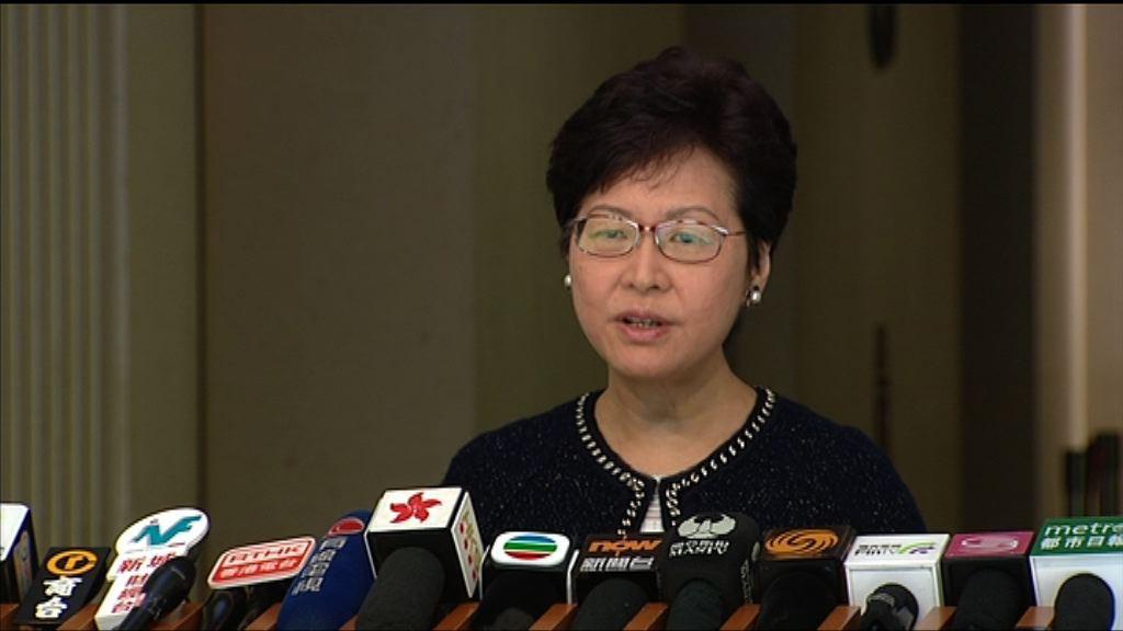 林鄭:土地供應專責小組會檢視土地供應來源