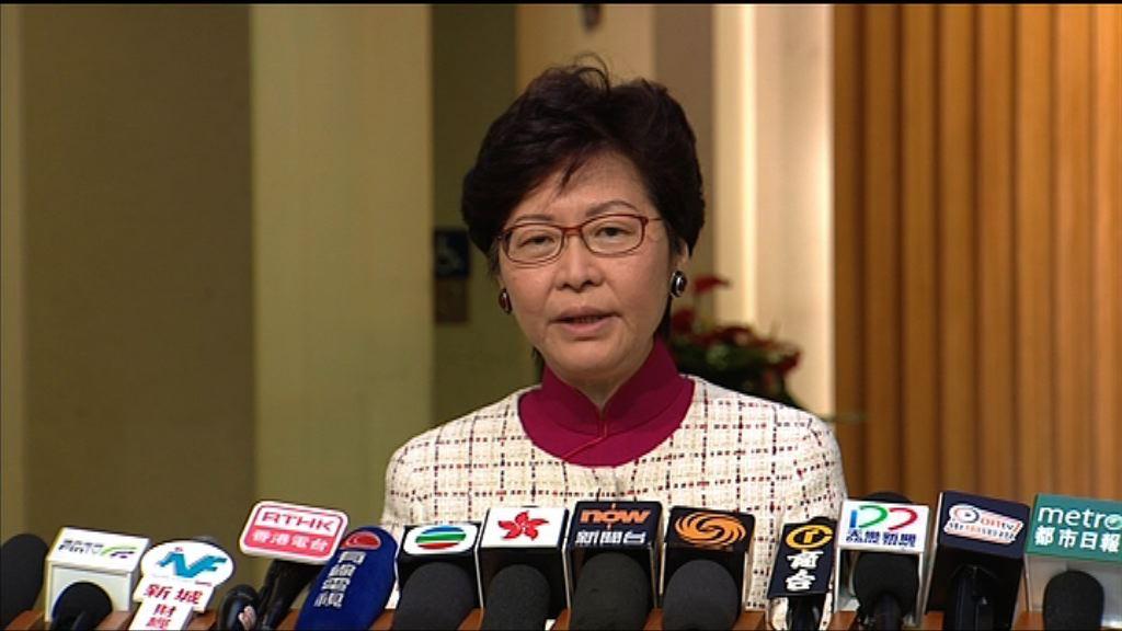 林鄭:人大常委會確認後會全面公布一地兩檢法律基礎
