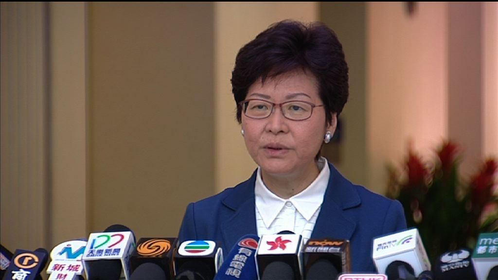 林鄭月娥:一國兩制下無理由可容忍港獨