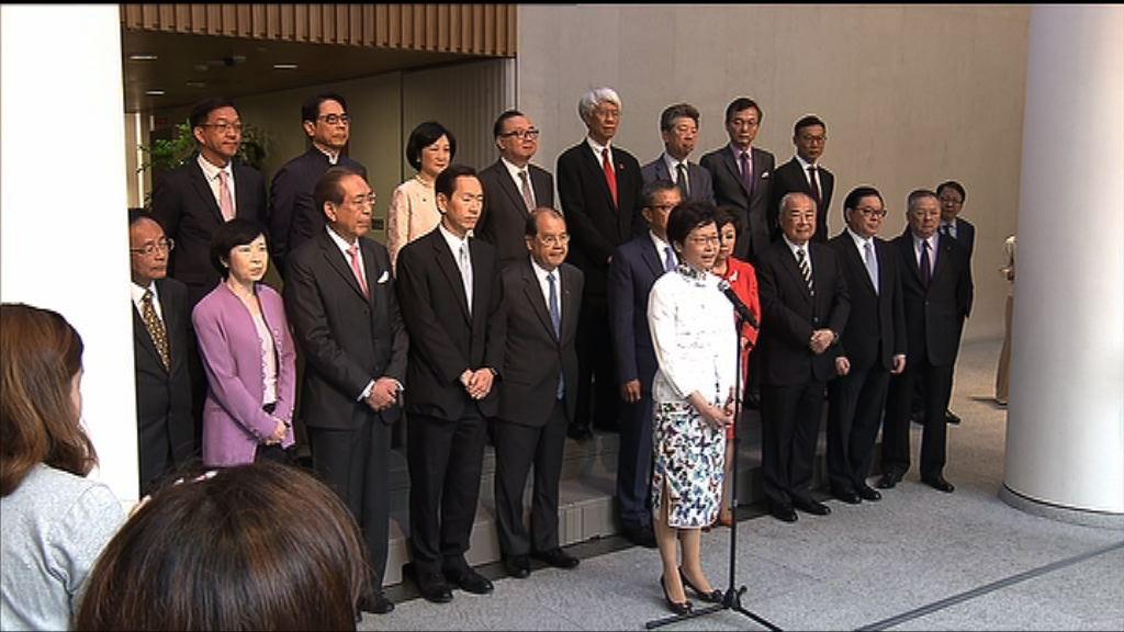 林鄭:行會成員如智者助施政 考慮開放公民廣場