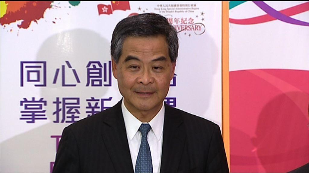 梁振英:下屆政府有權修改對沖方案