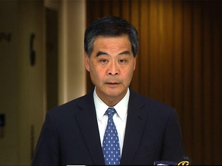 梁振英:望公眾勿將大學校務委員人選政治化
