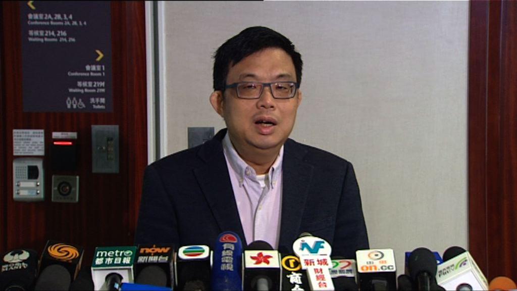 民主派批評政府配合修改議事規則