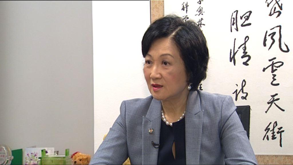 葉劉淑儀:會繼續協助政府施政