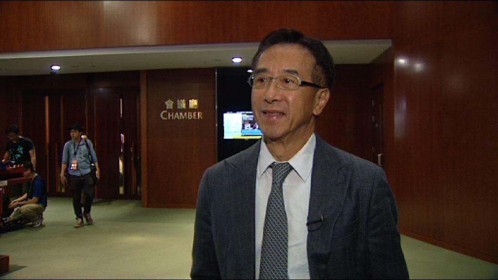 田北俊:張宇人應辭去自由黨主席