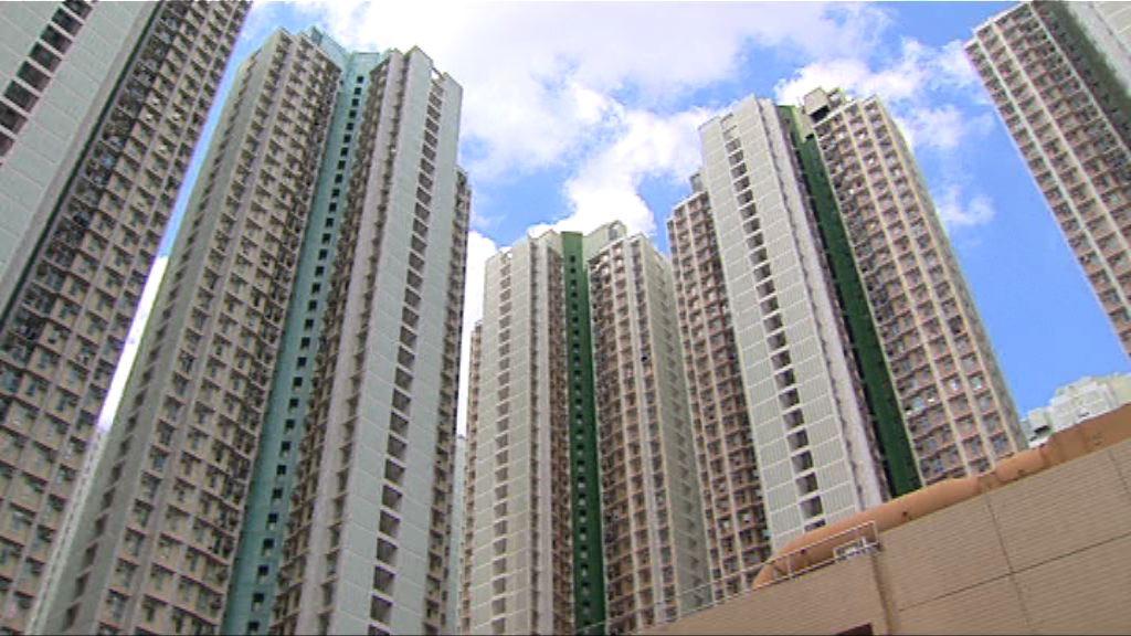 林鄭月娥:施政報告房屋政策重要一環