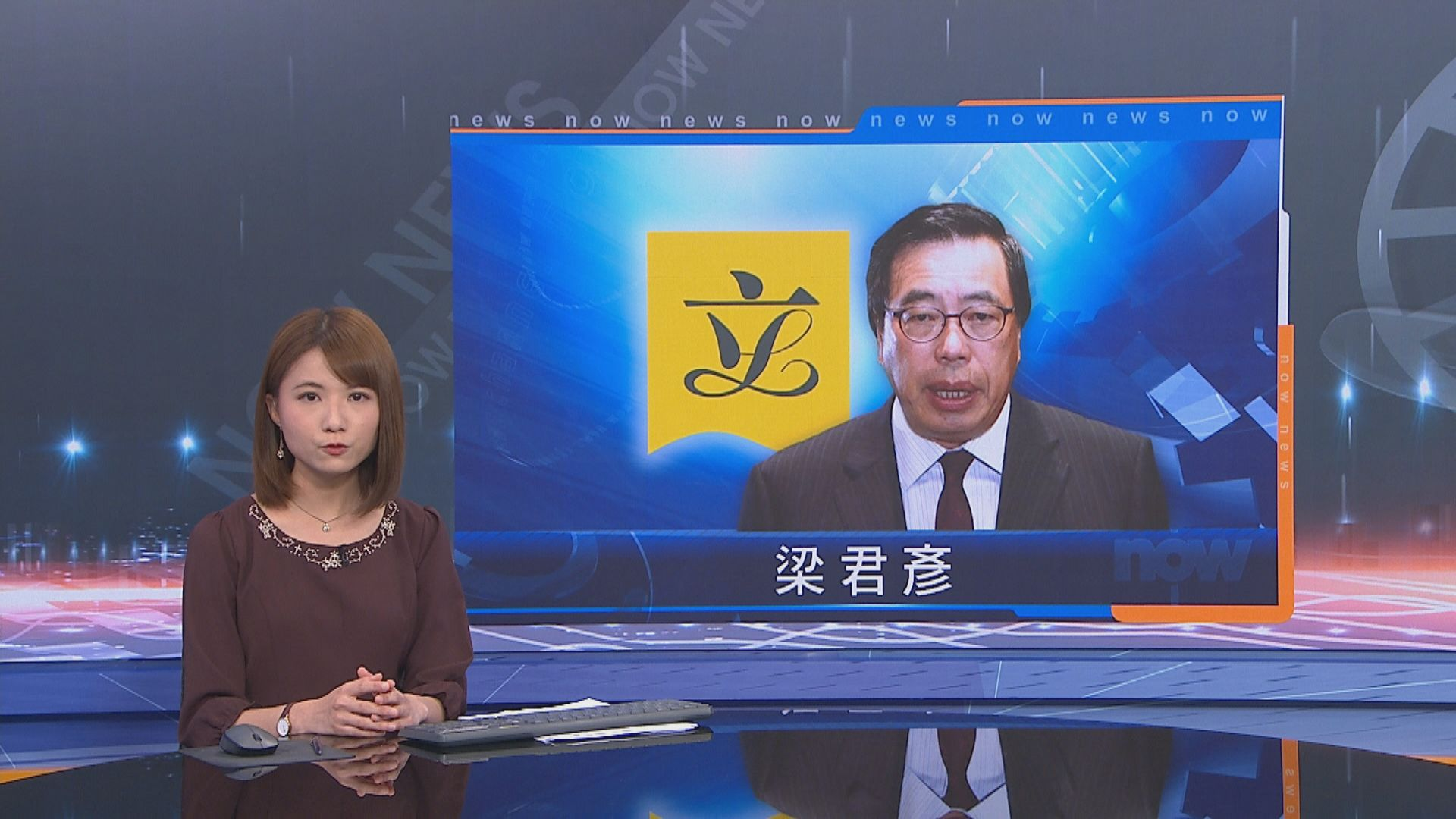 梁君彥批准民主派削減政府臨時撥款議案