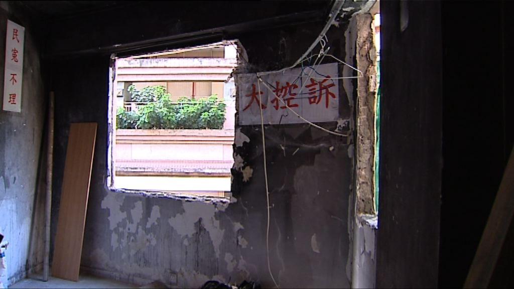 環鳳街車房爆炸樓宇至今未維修