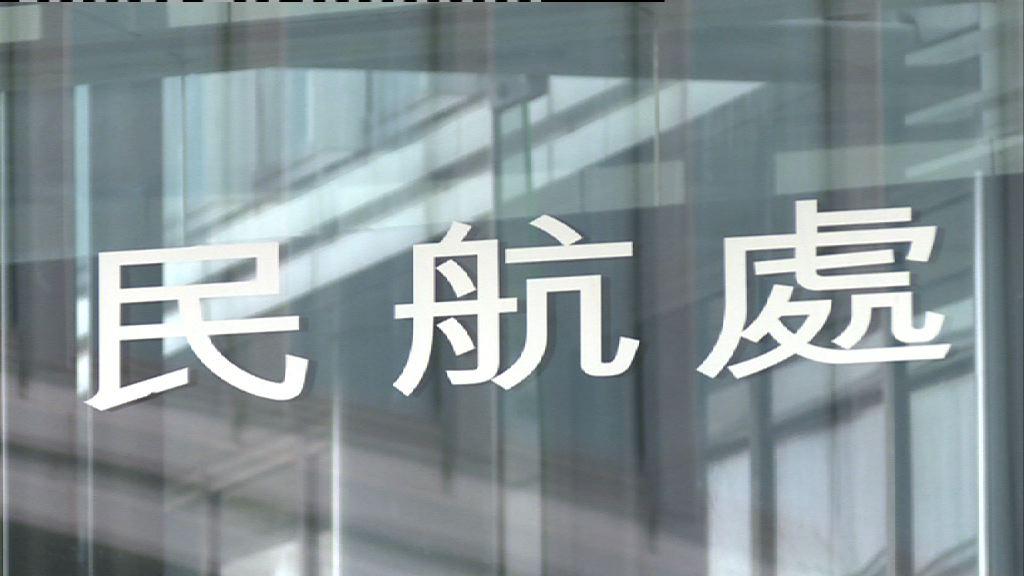 民航處暫緩批香港快運增新航點及航班