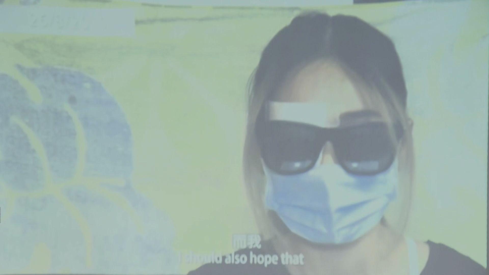 右眼受傷女子:盼右眼令市民遠離痛苦戰勝邪惡