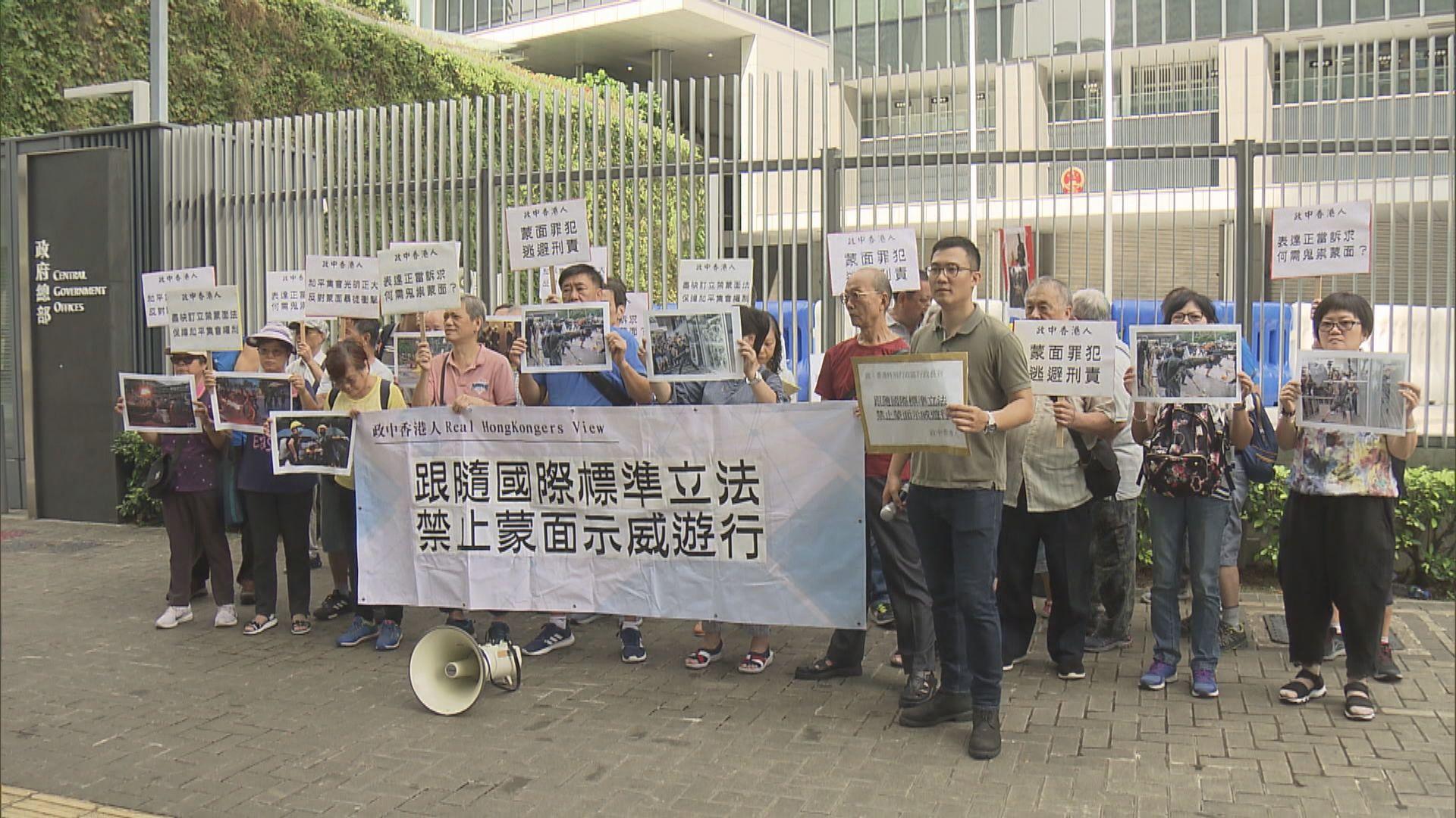 團體請願要求政府訂立「禁蒙面法」
