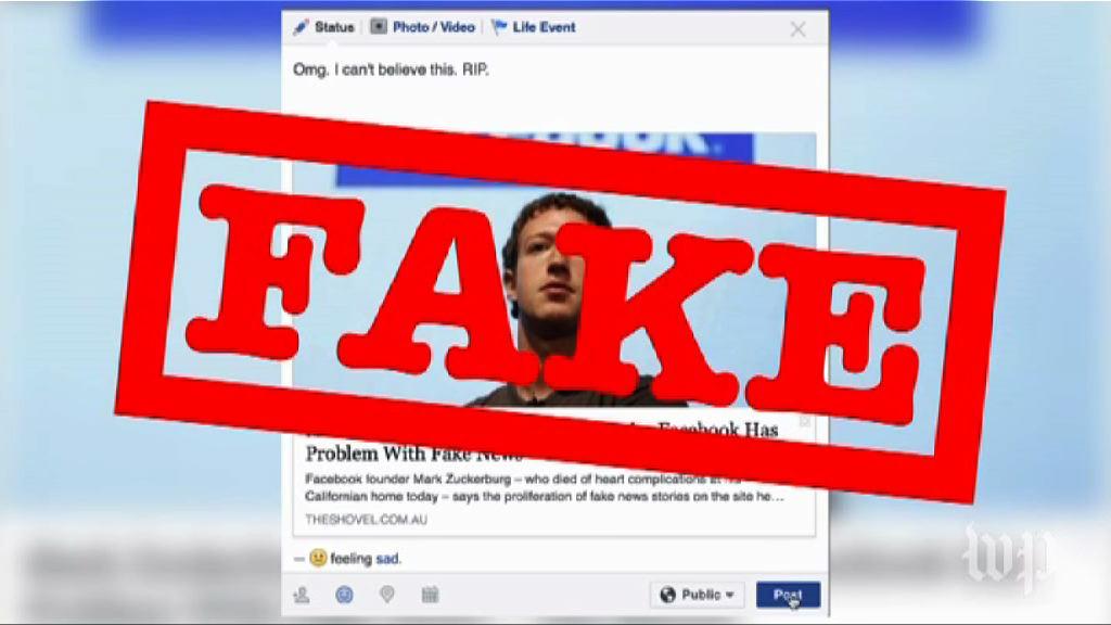 facebook被批未致力阻截假資訊