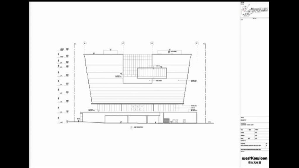 傳真社稱取得故宮文化博物館設計圖
