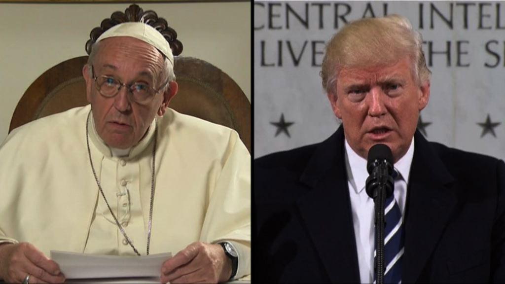 教宗與特朗普以不同方法應對假新聞問題