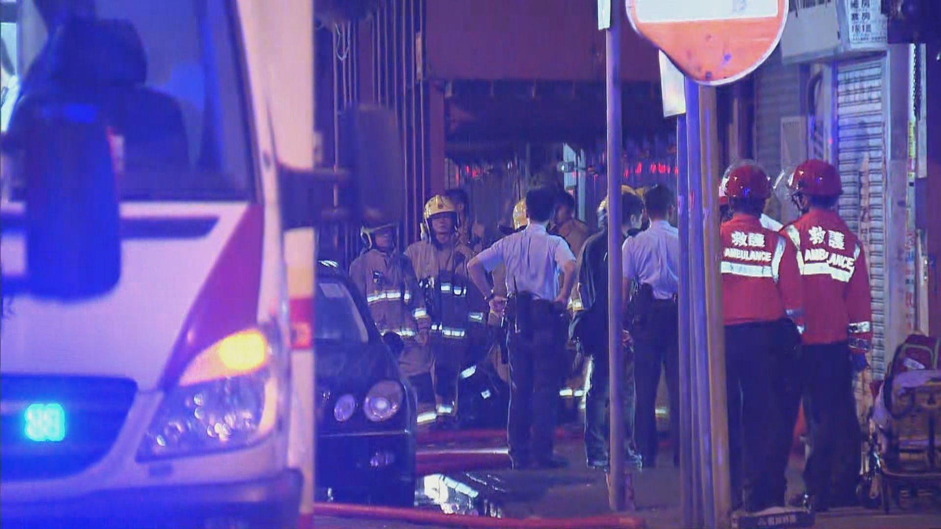 深水埗火警被列作縱火、謀殺及自殺案