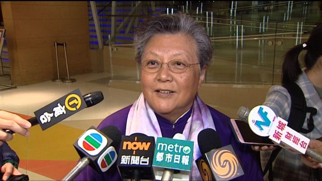 范徐麗泰:即使中央表態選委可自由決定取向