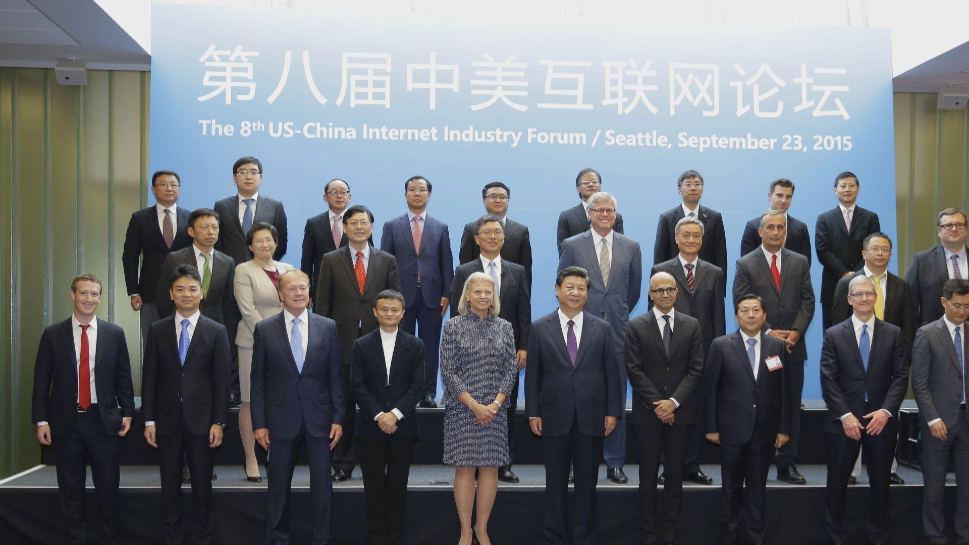 朱克伯格曾為打入中國市場作出不少努力
