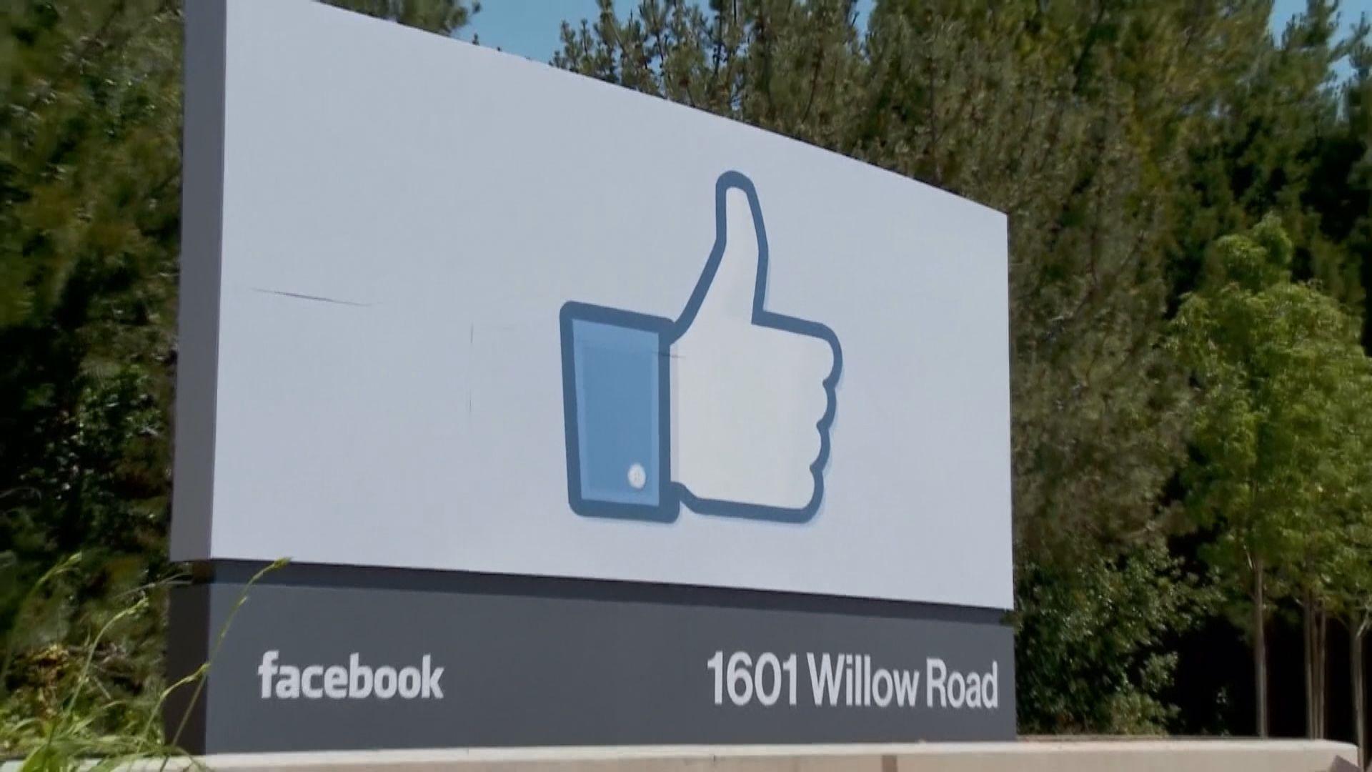 Facebook撤回加州至香港光纖電纜的建設申請