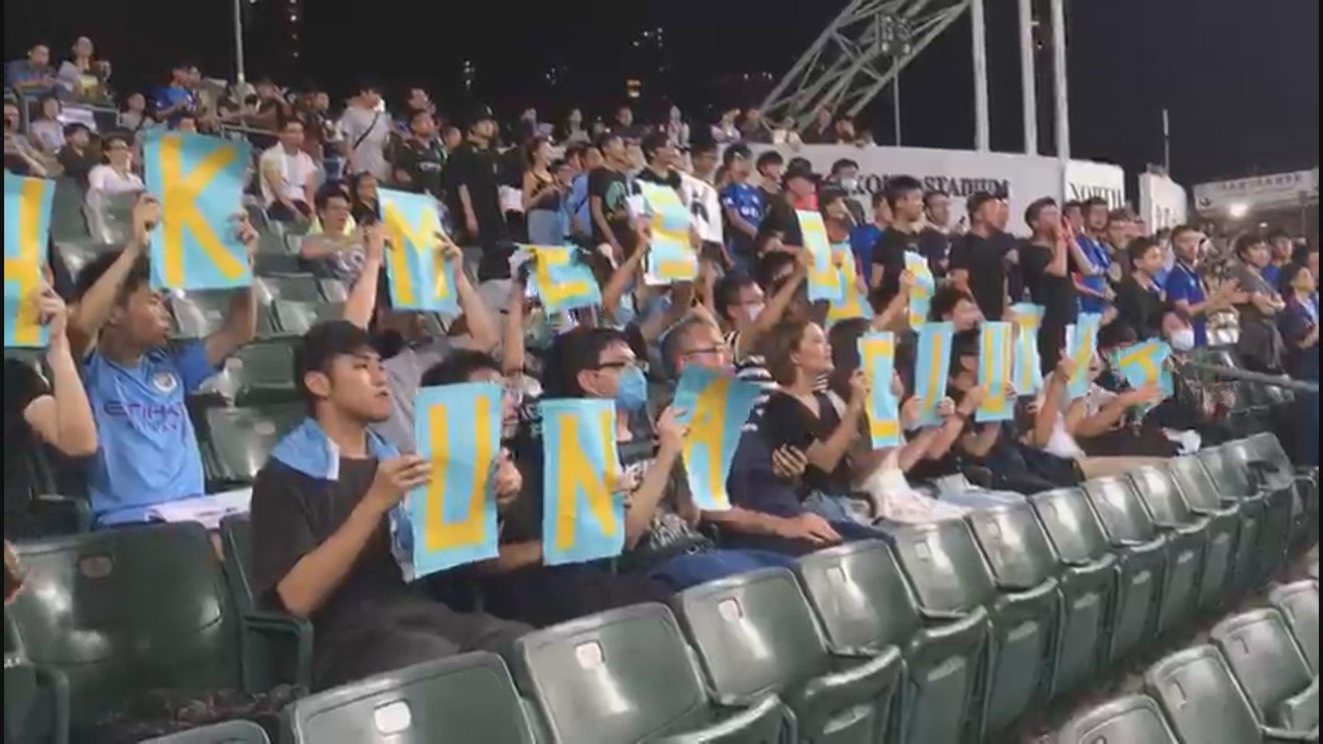 網民於傑志對曼城友誼賽上下半場第21分鐘唱歌