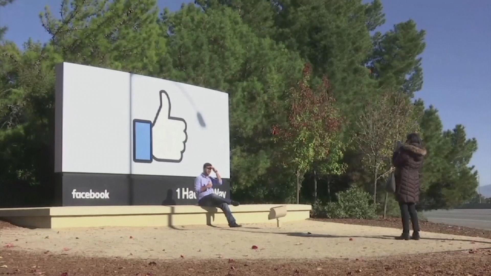Facebook不再刪除新冠病毒人為製造帖文