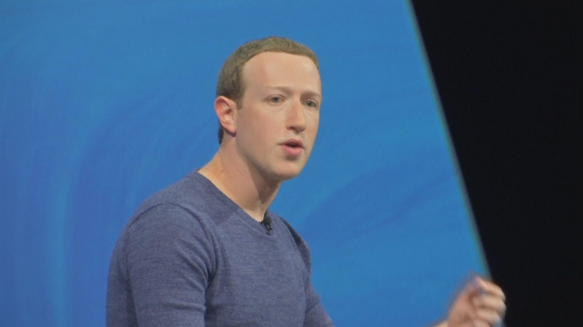 有廣告商和品牌杯葛Facebook不滿縱容特朗普言論