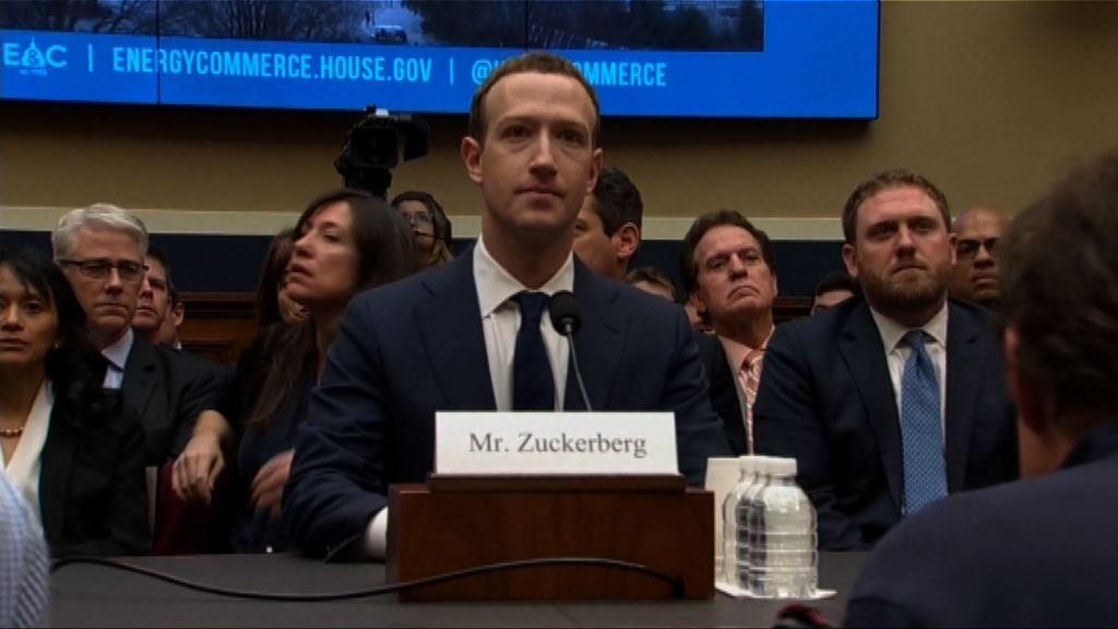 朱克伯格認同社交網絡需受監管