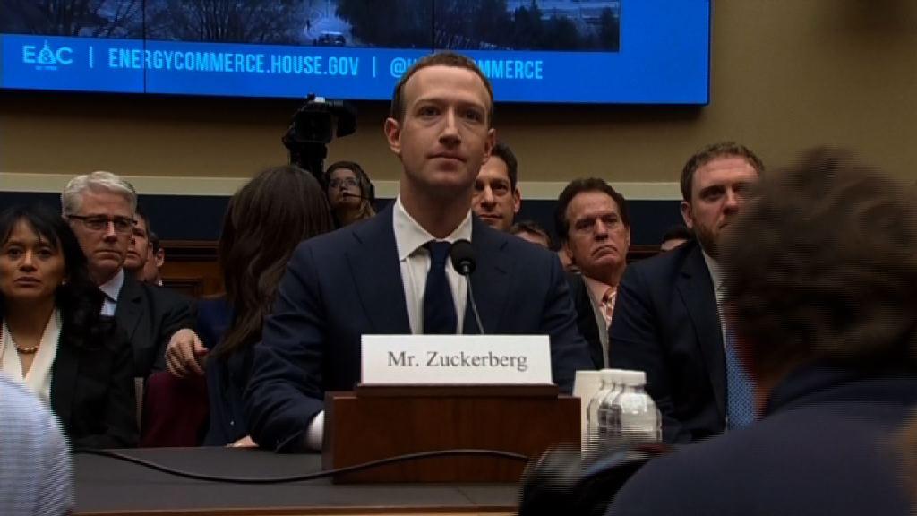 【fb洩密醜聞】朱克伯格承認個人資料亦被竊取