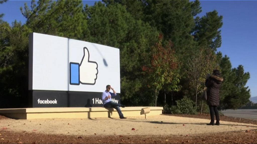 Facebook及劍橋分析遭人入稟索償