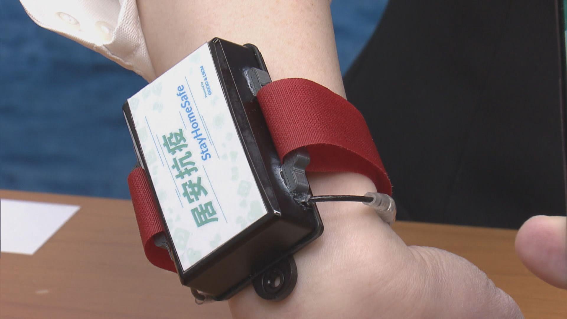 創科局:已額外採購逾16萬條一次性電子手環
