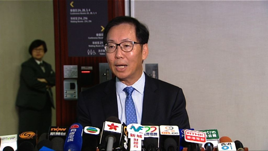 陳健波:已去信議員要求財委會加會