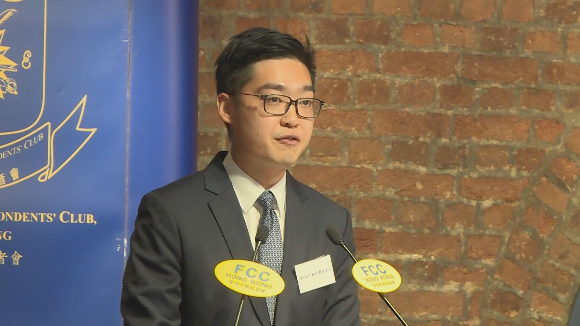 陳浩天:獨立是爭取民主唯一方法