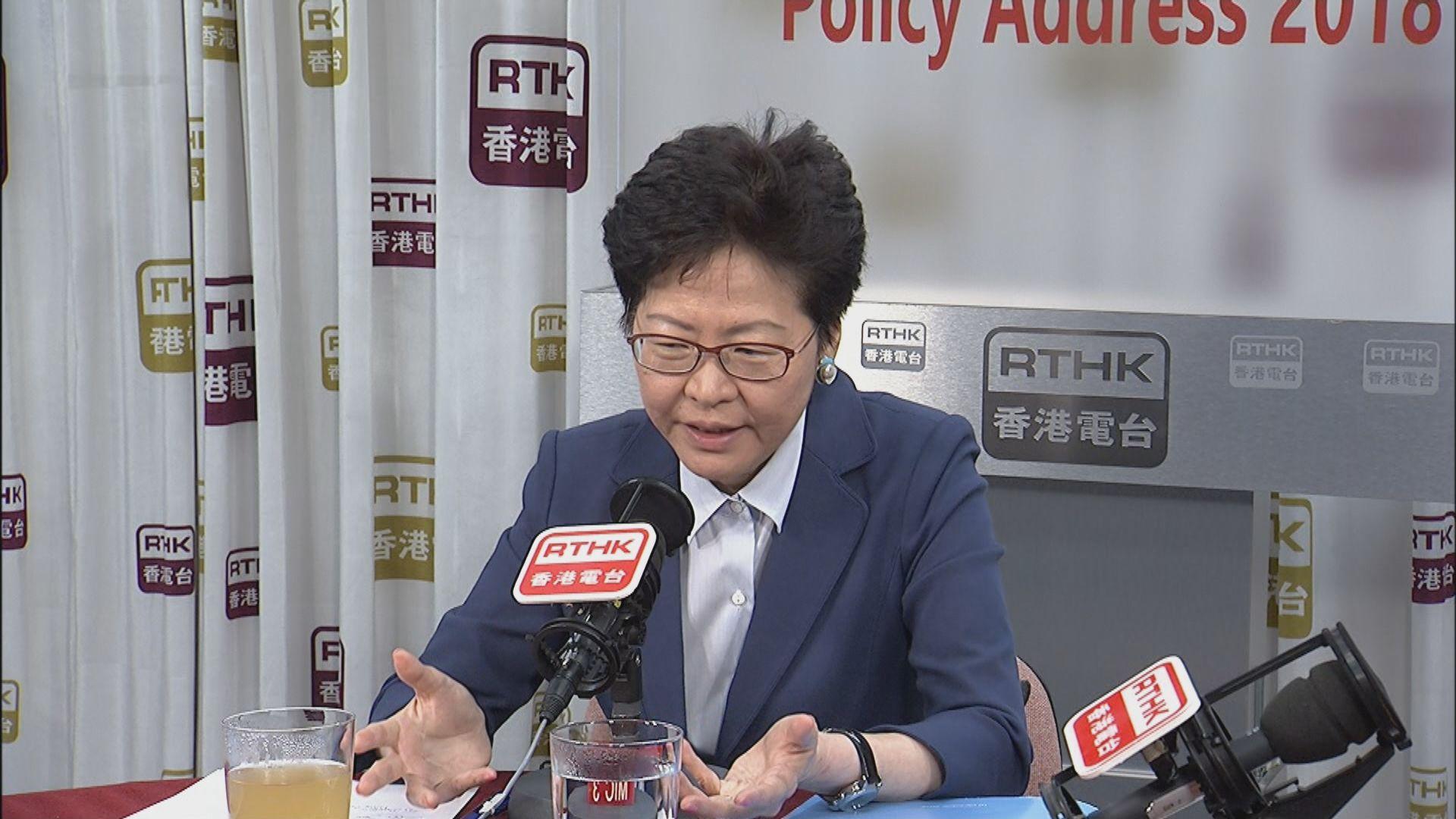 林鄭月娥:不會提早收回外國記者會會址