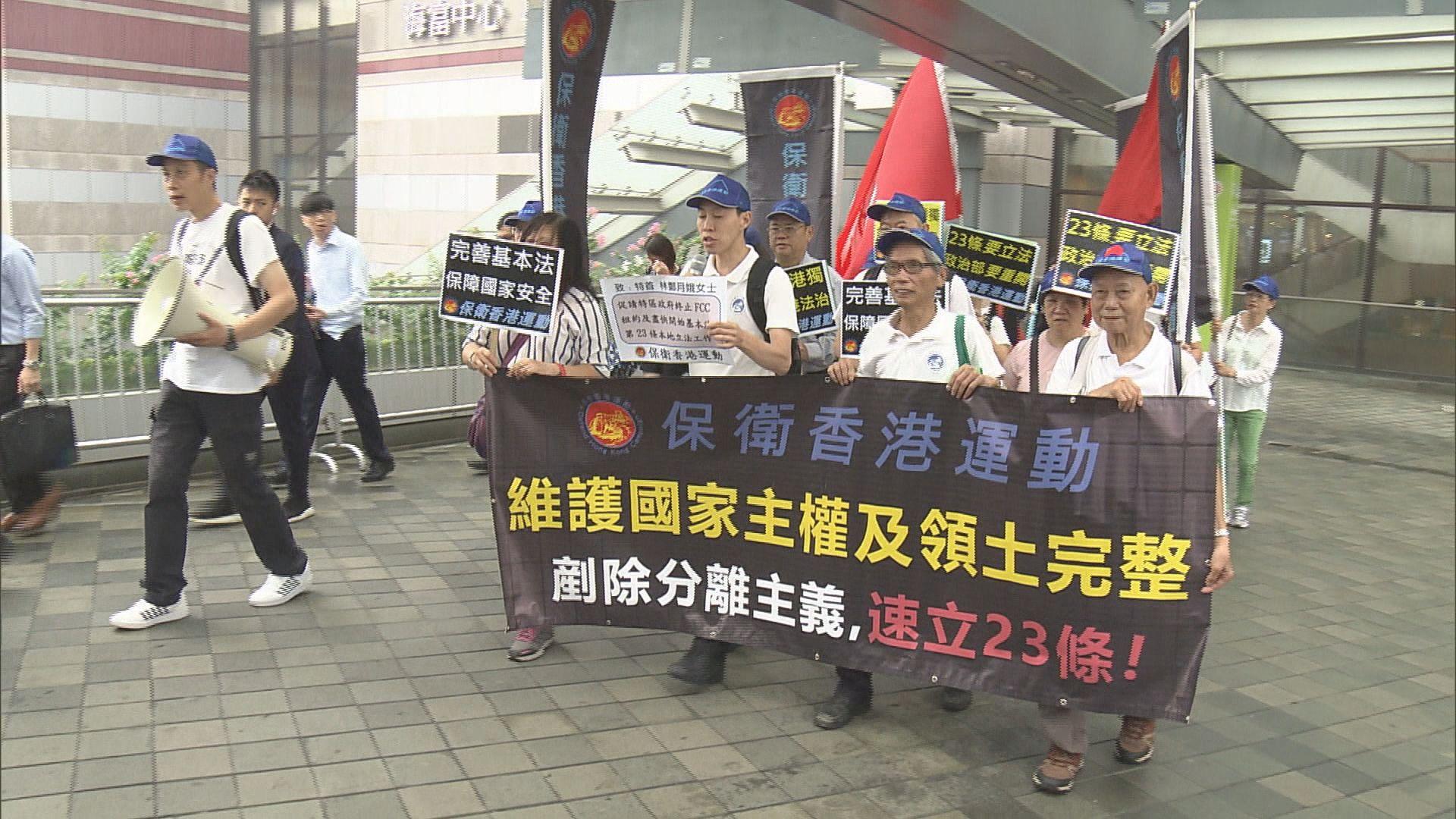 有團體抗議外國記者會邀請陳浩天演講