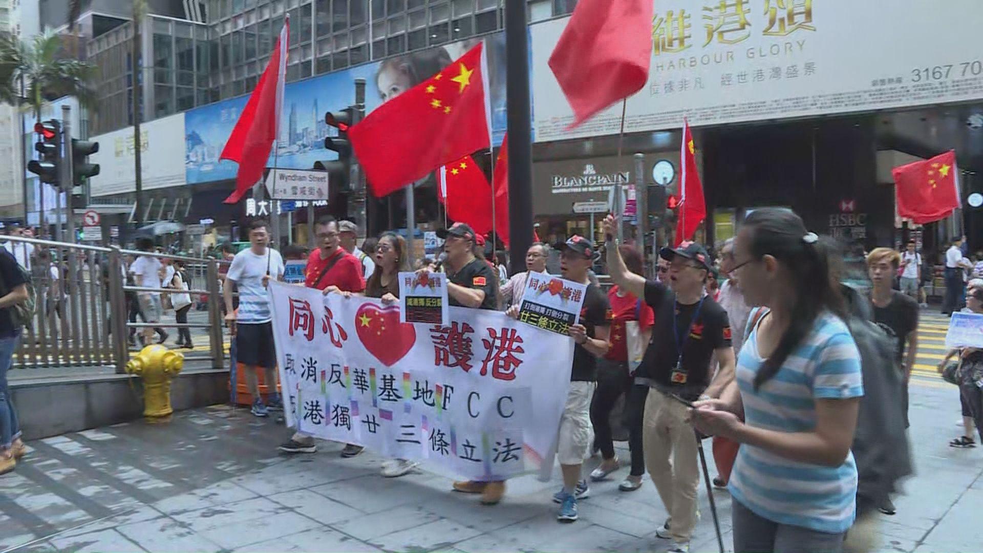 多個團體到外國記者會示威抗議陳浩天演講