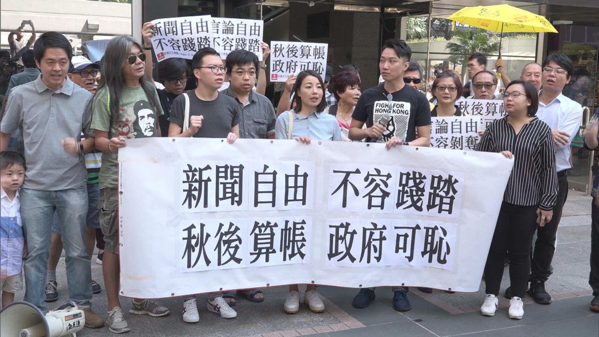 民陣到入境處抗議 促收回拒批簽證決定
