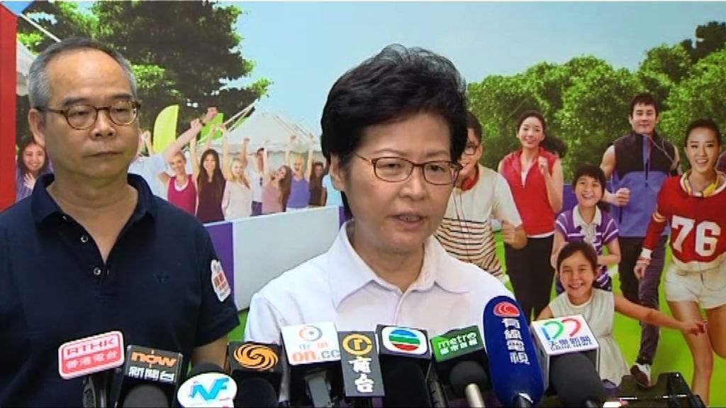 林鄭:一直續租香港外國記者會會所顯尊重