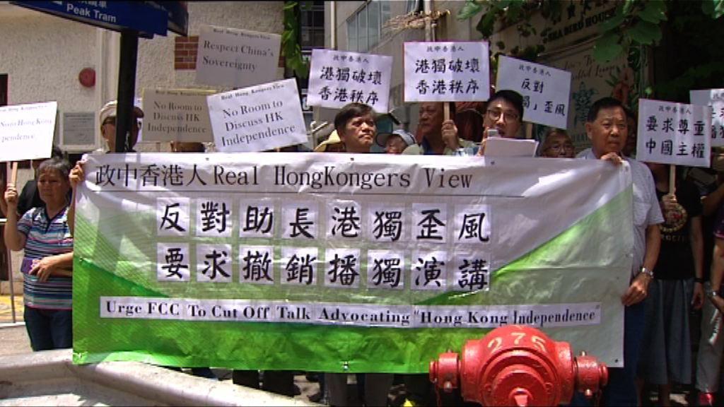有團體促外國記者會取消陳浩天演講