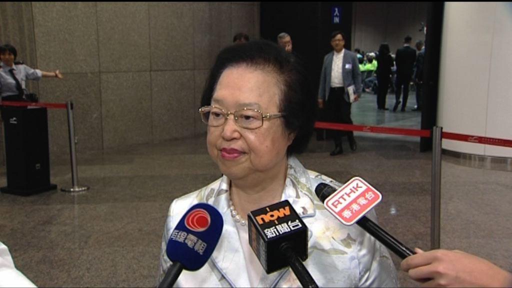 譚惠珠:毋需以陳浩天演講證明言論自由