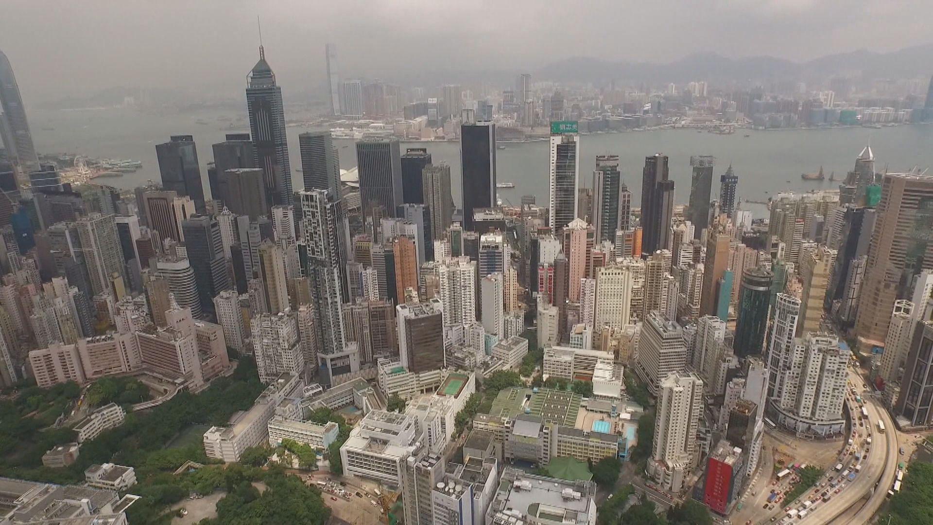 聯合國:去年流入香港的投資近乎減半