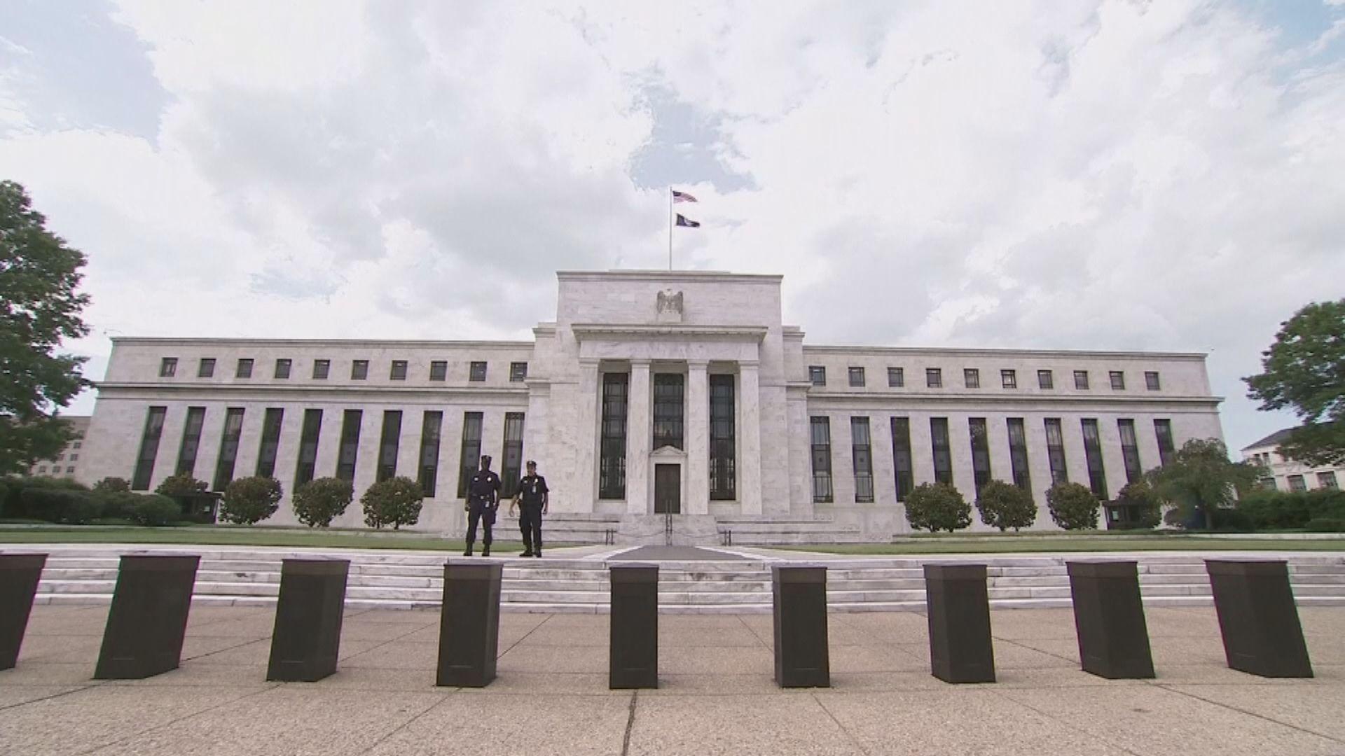 聯儲局將透過二級市場啟動購買個別公司債券
