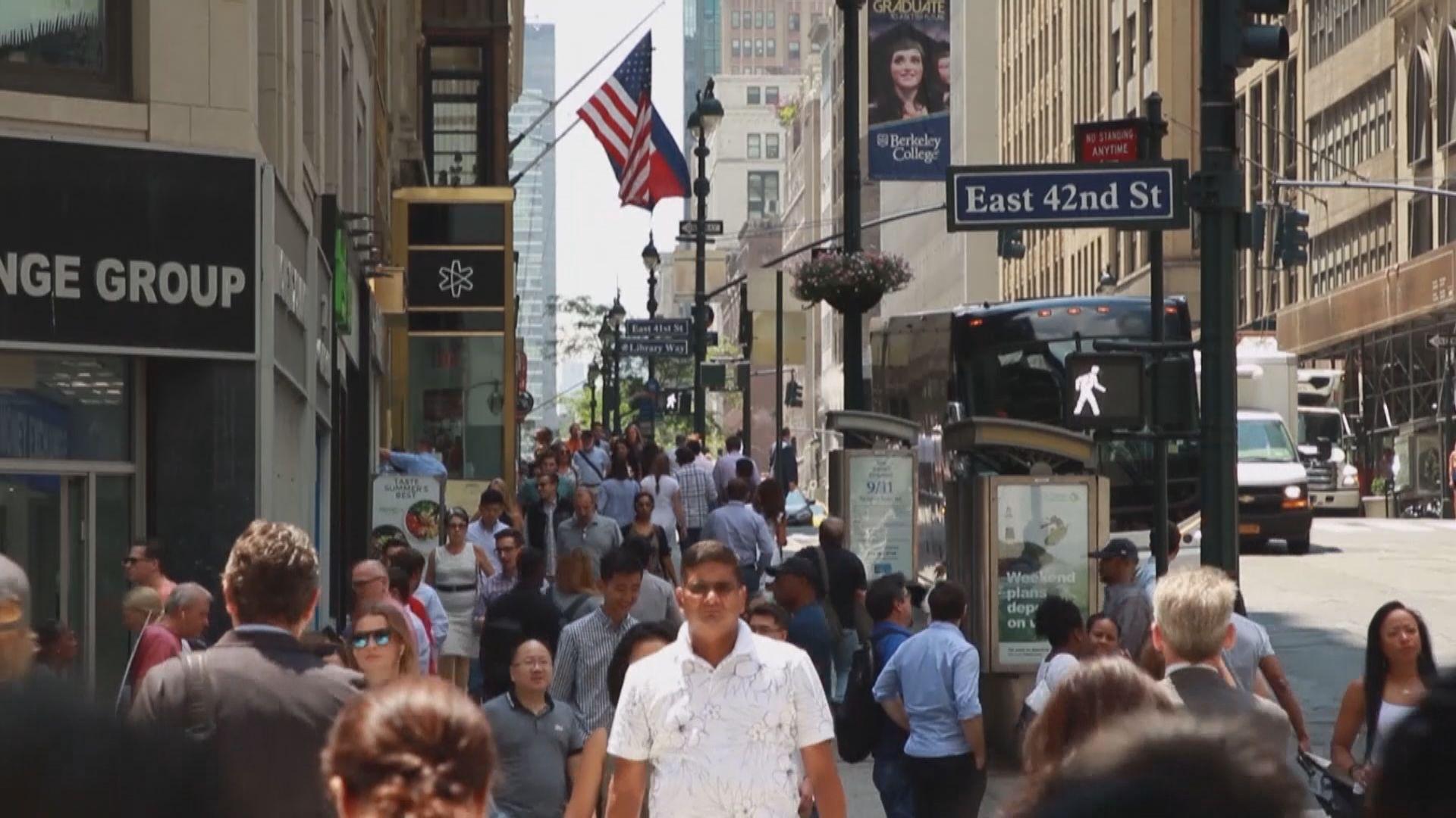 《褐皮書》:美國經濟以輕微至溫和步伐擴張