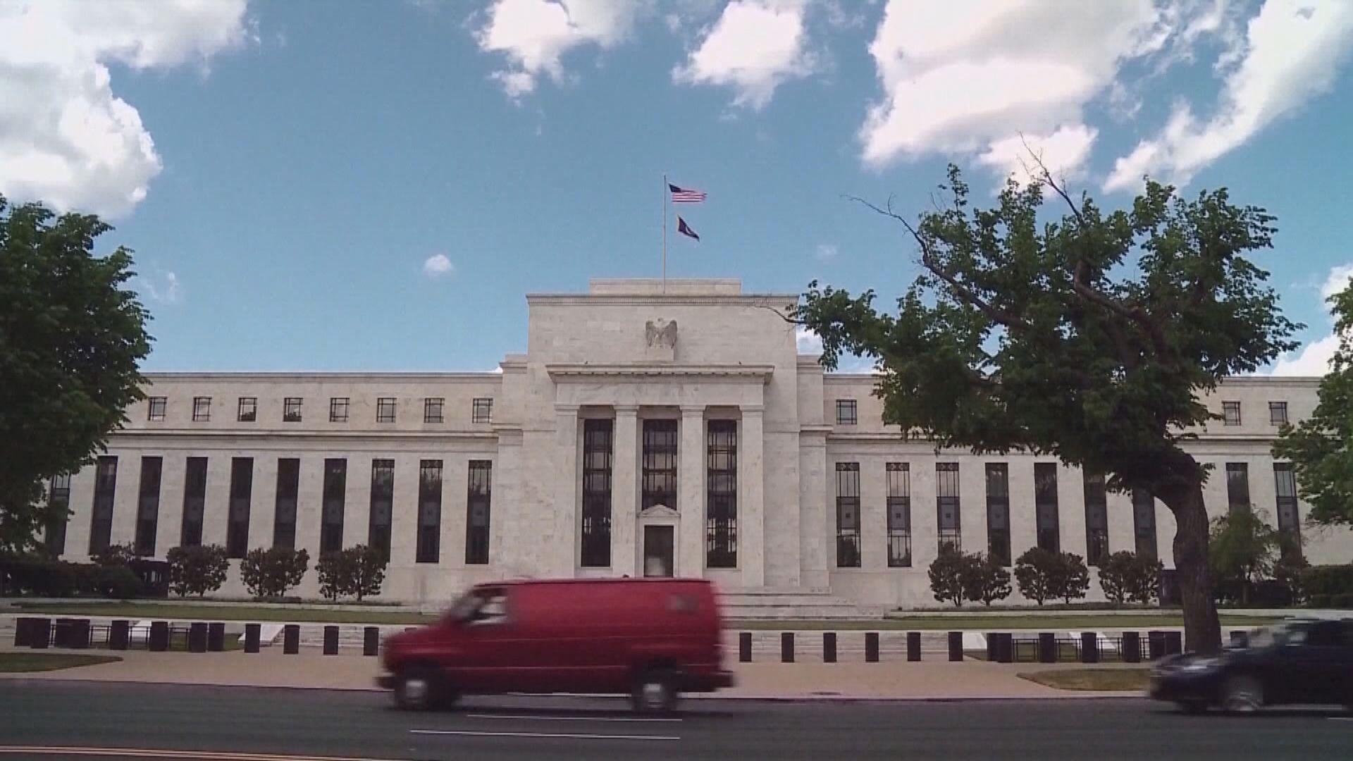聯儲局延長多個緊急貸款計劃至今年年底