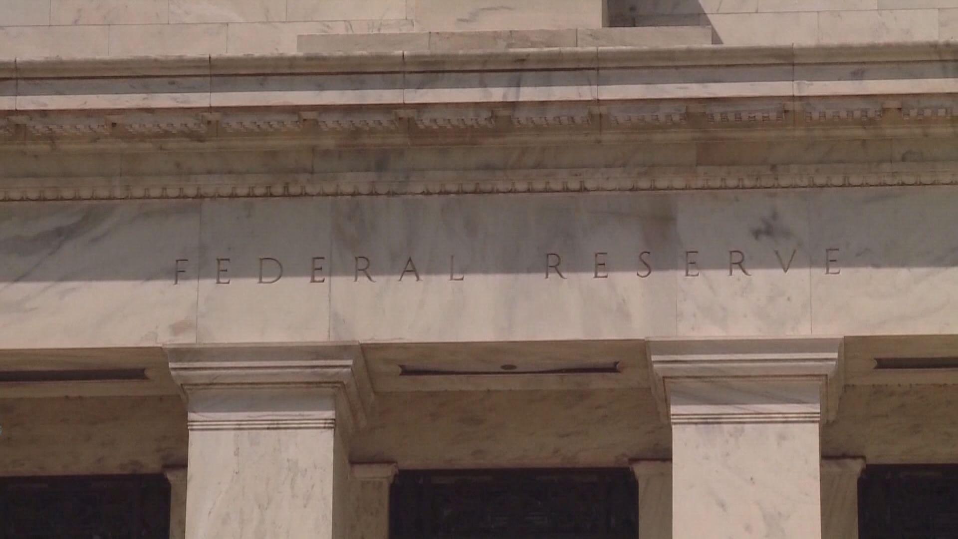 會議紀錄:局內關注中美貿戰和經濟放緩風險