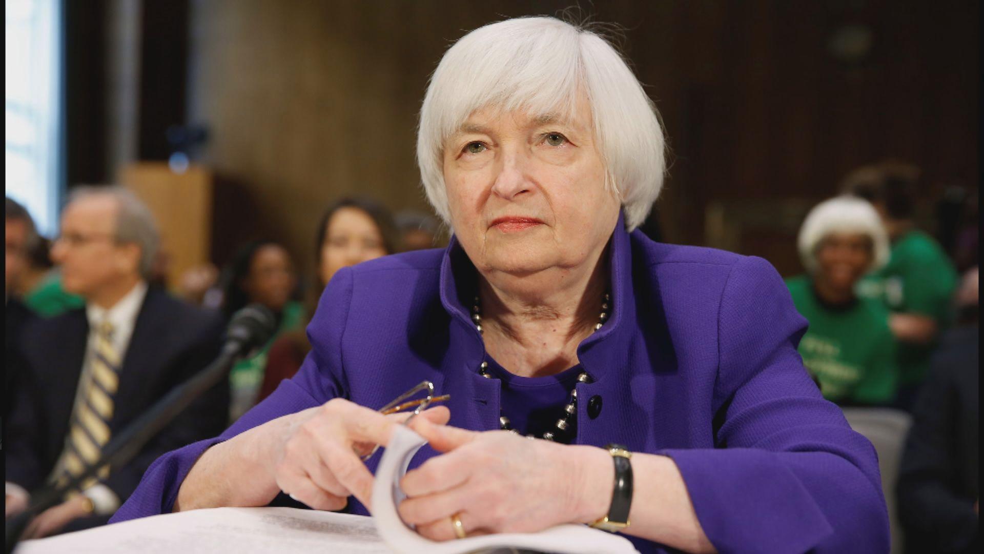 耶倫:美國孳息曲線倒掛不意味經濟衰退